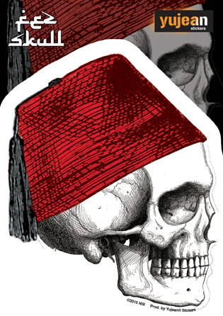 Cabinet of Curiosities Fez Skull-Profile Sticker | Stickers