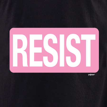 Resist T-shirt | T-Shirts and Hoodies