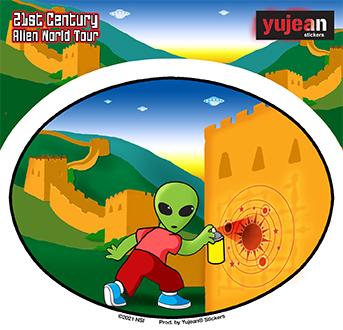 Great Wall Alien Sticker   Stickers