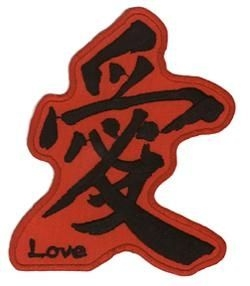 Love In Chinese Patch