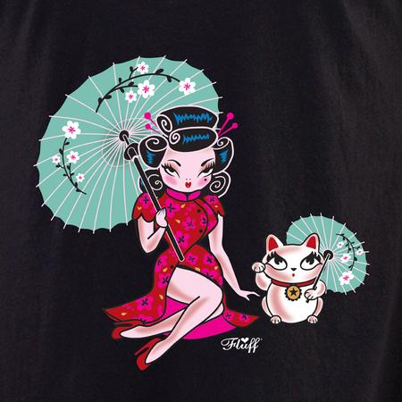 fluff geisha sitting w/cat shirt | Retro