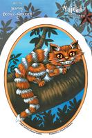Jasmine's Cheshire Cat