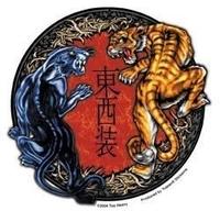 Fierce Battle Sticker