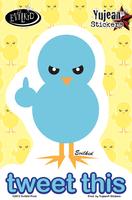 Tweet This Sticker