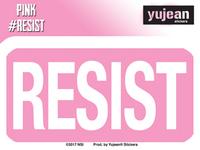 #Pink Resist  Sticker