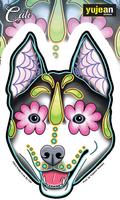 Cali's Husky Sticker