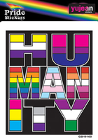 Humanity Sticker