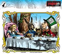 Alice Tea Party Sticker