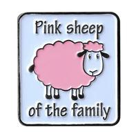 Pink Sheep Enamel Pin