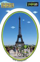 Eiffel Alien Sticker